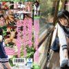 戸田真琴「私もっと気持ちいい事が知りたい」19歳 初めて尽くし4本番